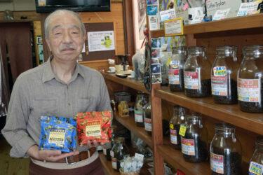 """八公咖啡豆,因""""忠实""""的味道大受欢迎"""