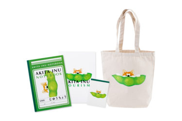 Unique and Cute! – Four Goods with an Akita Dog and Edamame Illustration