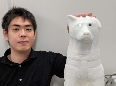Yamagata University Developed Expressive Akita Dog-Shaped Robot