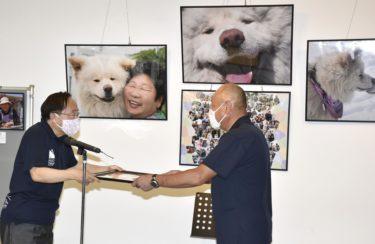 犬民栄誉賞だワン!6月に死んだ「わさお」 青森県、飼い主に授与