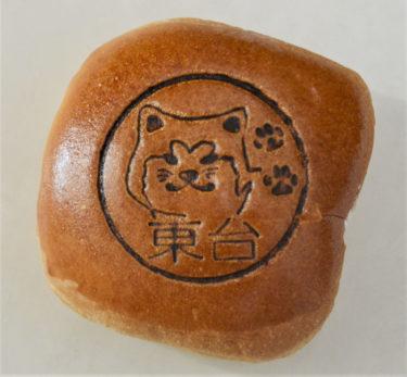 ご当地PRパン、大館は秋田犬 デイリーヤマザキ
