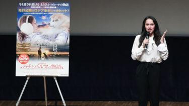 ザギトワさん「マサルからも『よろしく』と…」、映画PRで大館市訪問